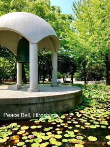 Peace Bell, Hiroshima